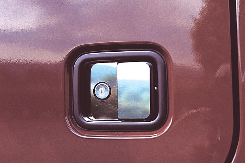 Cab Door Handle Trim image