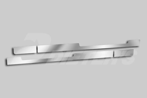 Upper Rear Step Fairing Trim image